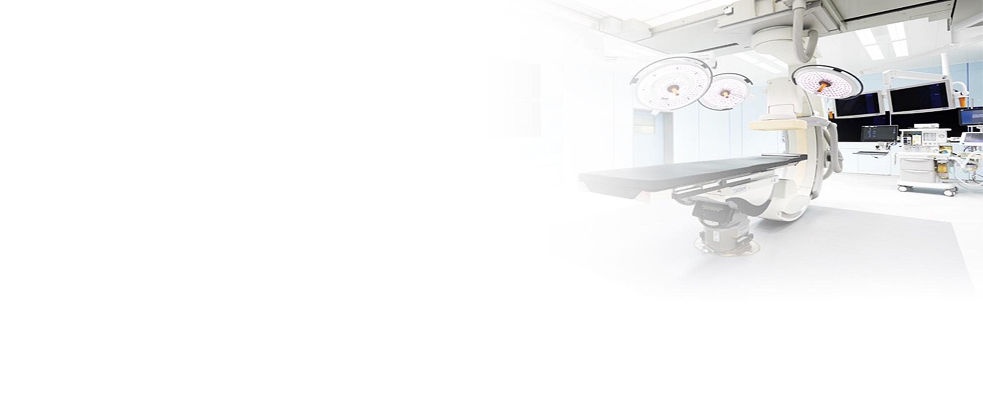 <span>Dr. Ali Jafar Clinic-</span>(Surgical)